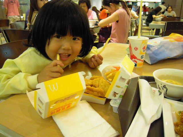 兒童、消費與教養